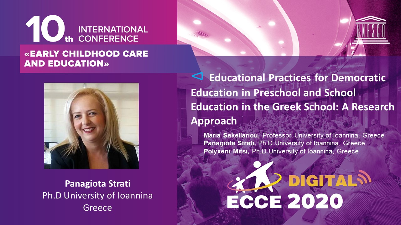 Educational Practices for Democratic Education in Preschool and School Education in the Greek School: A Research Approach
